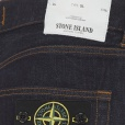 Stone Island Slim Fit Jeans in Dark Wash. 6315J1BI1WASH